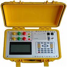 XBSC输变电工频参数测试仪