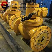 ZCM-F-DN150天然气防爆电磁阀