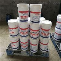 25kg/桶室内膨胀型钢结构防火涂料报价