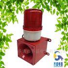 YS-01工业一体化声光报警器