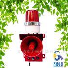 YS-01钢厂多功能声光报警器