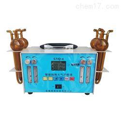 GYQ-4 智能四路大气采样器