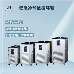 DLSB-2 50/30密閉高低溫循環機器