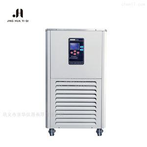 DLSB-2 100/40低溫冷卻循環裝置