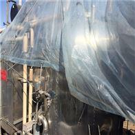 二手食品型冷冻干燥机304不锈钢材质