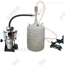 实验室液氮低温冷冻输液管粉碎机