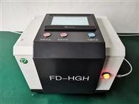 FD-HGH温湿度发生器