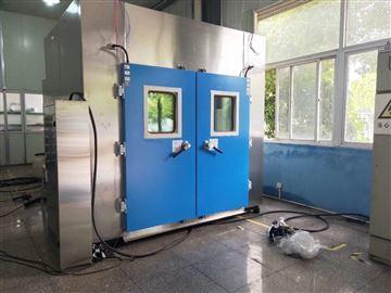 CCT- 4000步入式鹽霧循環腐蝕試驗箱