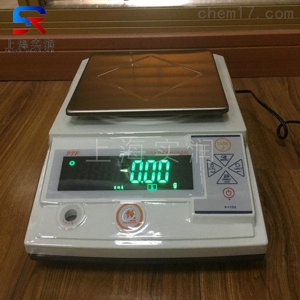 华志品牌PTF-A3000g/0.01g电子天平