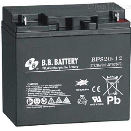 台湾BB蓄电池BPS20-12供应商