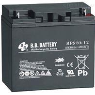 12V20AH台湾BB蓄电池BPS20-12供应商