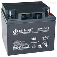 12V40AH台湾BB蓄电池BPS40-12经销商