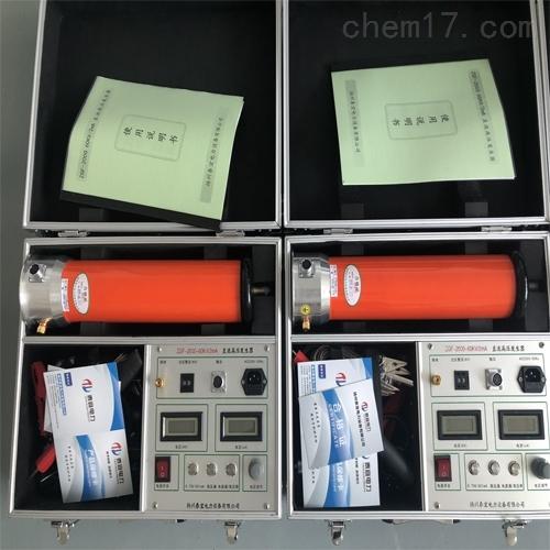 承试类五级仪器200KV/5mA直流高压发生器