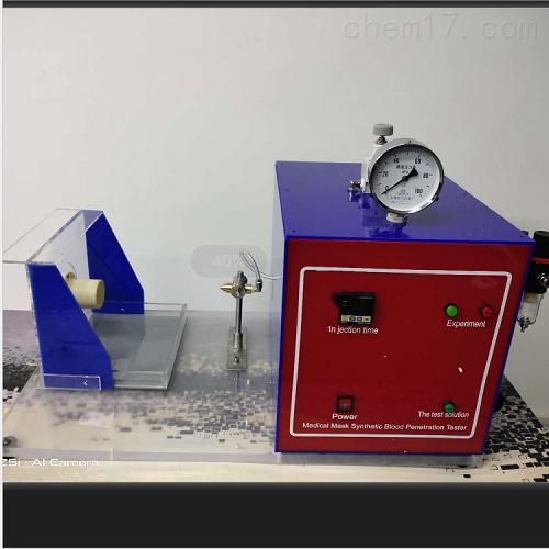 醫用熔噴濾料合成血液穿透測試儀