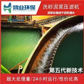 厂家直销广东压滤机厂家 广州泥浆脱水机工厂
