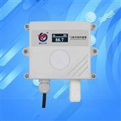 臭氧浓度检测仪气体变送器