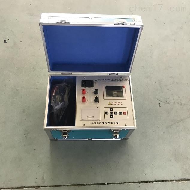 五级电力设备直流电阻测试仪