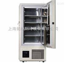 TF-40-50-LA-40度医用低温冰箱