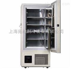 -40度医用低温冰箱