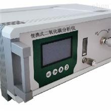 LB-ZO2000便携充电型微量氧分析仪