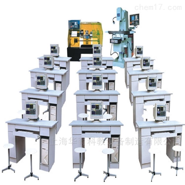 多媒体网络型机电一体化数控编程实验室设备