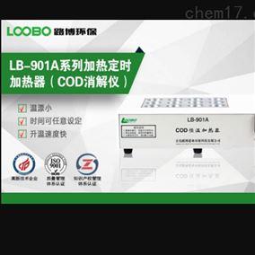 LB-901A杭州COD恒温加热器(COD消解仪)