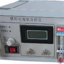 便携充电型微量氧分析仪