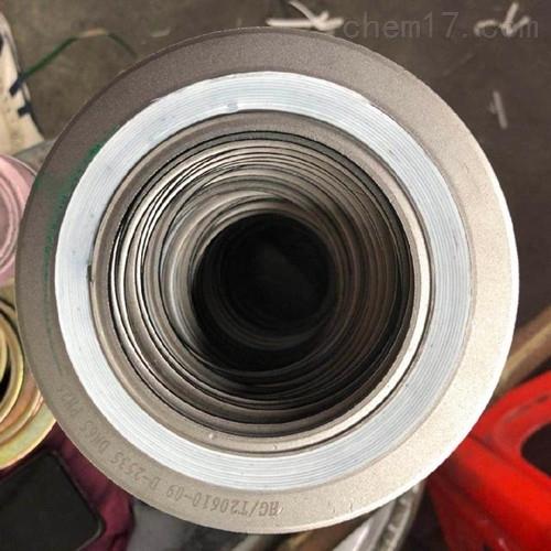 供应D1222不锈钢金属石墨缠绕垫定制商