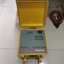 KZC38-II水内冷发电机绝缘测试仪