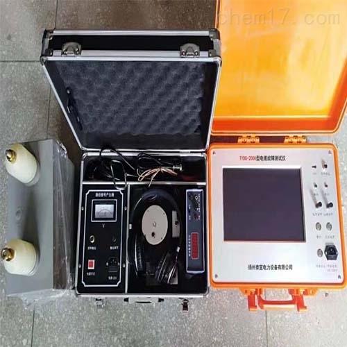 泰宜高压电缆故障测试仪