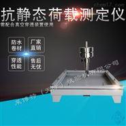 防水卷材穿透性能检测抗静态荷载测定仪