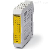MSC-CE-AC-FI8FO2德国安士能EUCHNER扩展装置