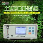 土壤碳通量自動測量系統