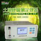 土壤呼吸測量系統