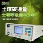 土壤呼吸測定儀器