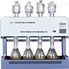 微晶玻璃消解器