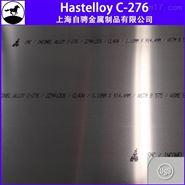 HastelloyC-276耐蚀合金是什么材料N10276