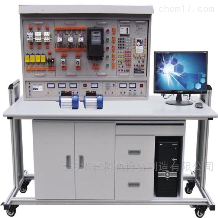 维修电工实验装置