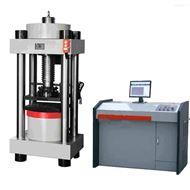 标准制造混凝土构件压力试验机