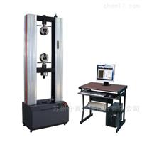 WDW-30B数显液压 微机控制电子式万能试验机