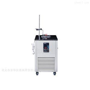 DFY-1400 5/40立式低温反应浴设备