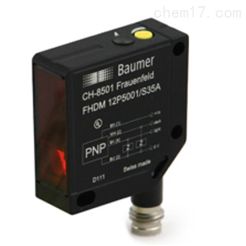FHDM12N5001/S35ABAUMER光电开关CH-8500多种型号报价