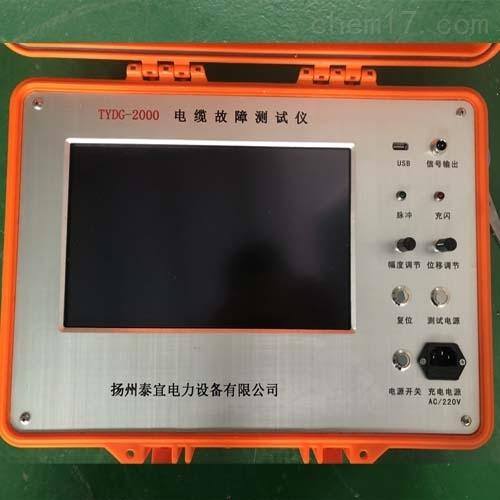智能型矿用电缆故障定位系统