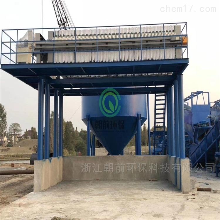 朝前环保-1250型号-洗沙泥浆处理板式压滤机