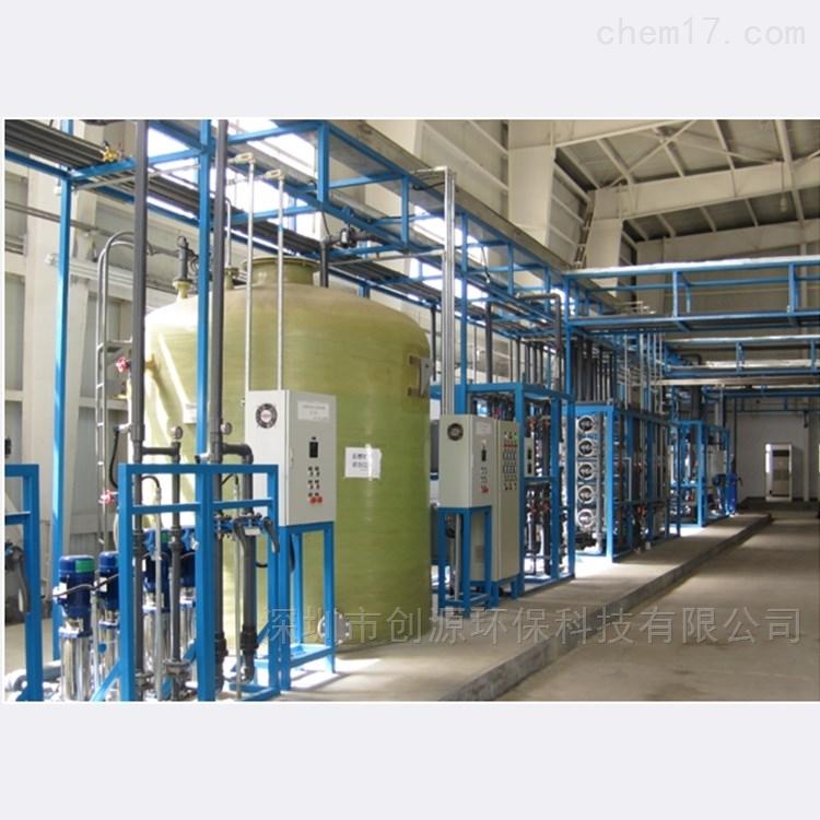 工业废水处理系统