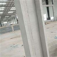 齐全非膨胀型钢结构防火涂料施工工艺