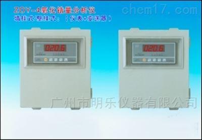氧化锆氧量仪(测氧仪)