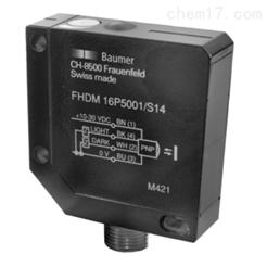 堡盟/BaumerNPN光电开关FHDM16N5004/S14资讯