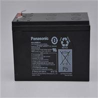 LC-WTP1212EPanasonic松下电池12V12AH参数