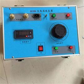 PJ- 1000A大电流发生器